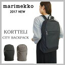 マリメッコ リュック marimekko 2017 NewKortteli city コルッテリ バックパック リュックサック デイパック バッグ 2…