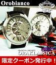 【只今!ポイント10倍付き】オロビアンコ 時計 OROBIANCO オロビアンコ TIMEORA タイムオラ ORAKLASSICA オラクラシカ …