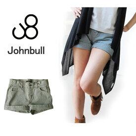 【50%off】Johnbull ジョンブル デニム ショートパンツ ホットパンツ レディース AP831 CULOTTES