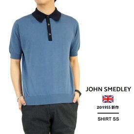 【30%off】ジョンスメドレー ポロシャツ JOHN SMEDLEY メンズ クレリック ニット 半袖 バイカラー シーアイランドコットン S4303 SHIRT SS 【国内 正規品】