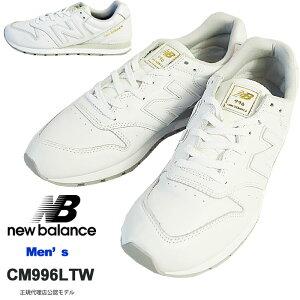 10%OFFクーポン発行中!new balance ニューバランス 996 スニーカー メンズ CM996 シューズ 靴 ランニングシューズ 白 オールレザー 本革 軽量 替え紐付き CM996LTW WHITE ホワイト 【国内 正規品】【2020A