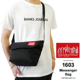 マンハッタンポーテージ Manhattan Portage ビンテージ メッセンジャーバッグ ミニ ショルダーバッグ メンズ レディース ナイロン 1603 Nylon Messenger Bag XXSサイズ 【国内 正規品】