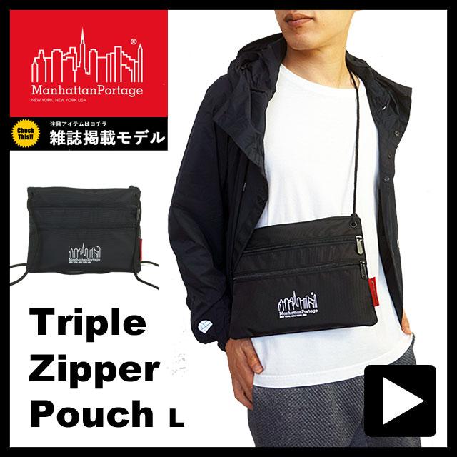 マンハッタンポーテージ Manhattan Portage サコッシュ トリプルジッパー ポーチ サコッシュバッグ ナイロン 国内【正規品】 1306TZP-L Triple Zipper Pouch(L)