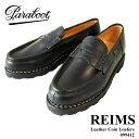 パラブーツ Paraboot メンズ コイン ローファー ランス(REIMS) レザーシューズ 本革 革靴 ラバーソール ボリュームローファー 099412 BLACK リスレザー ブラック 本国 正規品