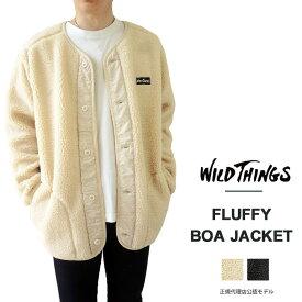 ワイルドシングス フリース ボア ジャケット メンズ WILD THINGS FLUFFY BOA JACKET フラフィー ボア ノーカラー ブルゾン 【国内 正規品】 WT19118N 【2019 AW New】