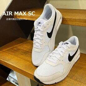 ナイキ スニーカー メンズ エアマックス NIKE エア マックス SC カジュアル シューズ ローカット スポーツ 靴 NIKE AIR MAX SC CW4555 102 白/ホワイト 【2021SS 新作】【国内 正規品】