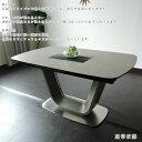 伸張式ダイニングテーブル 140ブレスト セラミック イタリアンセラミック 強化ガラス 伸長式ダイニングテーブル 140cm…