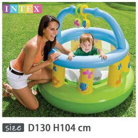 INTEX(インテックス)丸形マイファーストジムM130-G【 130 × 104 cm】Soft Sides My First Gym 48474 正規品