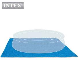 INTEX(インテックス)正方形グランドクロス(ES1333 ES1533 ES1542 PF1533 PF1542用)【 472 × 472 cm】Pool Ground Cloths 28048 プールマット 正規品