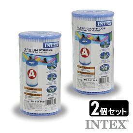 INTEX(インテックス)交換用フィルターカートリッジA 2個 Filter Cartridges 29000 正規品
