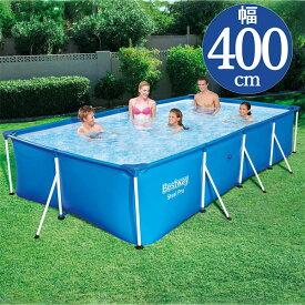 Bestway(ベストウェイ)長方形フレームプールRF1480【 400 × 211 × 81 cm】Steel Pro Frame Pool 56405