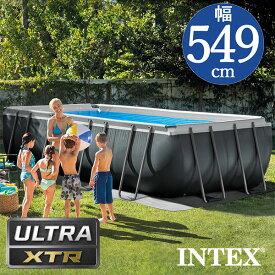 INTEX(インテックス)長方形ウルトラフレームプールUMP91852【 549 × 274 × 132 cm】Ultra Frame Pool 26355 正規品