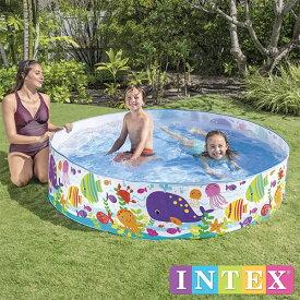 INTEX(インテックス)スナップセットプールSN183【 183 × 38 cm】Ocean Play Snapset Pool 56452 正規品