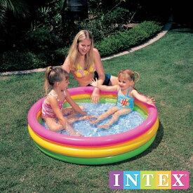 INTEX(インテックス)丸形キッズプールKS147【 147 × 33 cm】Sunset Glow Pool 57422 正規品