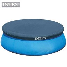 INTEX(インテックス)丸形イージーセットプールES1030用プールカバー【 305 × 30cm】Easy Set Pool Cover 28021 正規品
