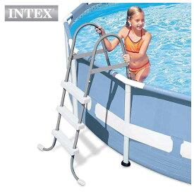 INTEX(インテックス)ハシゴ【高さ 91 cm】Pool Ladders 28064 正規品 ラダー 梯子 はしご