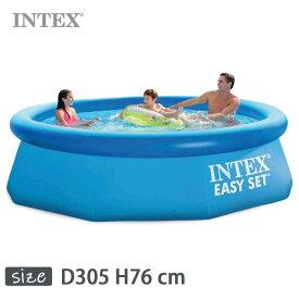 INTEX(インテックス)丸形イージーセットプールES1030【 305 × 76 cm】Easy Set Pool 28120 正規品