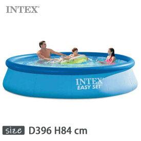 INTEX(インテックス)丸形イージーセットプールES1333【 396 × 84 cm】Easy Set Pool 28143 正規品