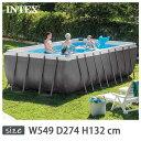 INTEX(インテックス)長方形ウルトラフレームプールUMP91852【 549 × 274 × 132 cm】Ultra Frame Pool 26351