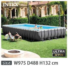 INTEX(インテックス)長方形ウルトラフレームプールUMP163252【 975 × 488 × 132 cm】Ultra Frame Pool 26371 正規品