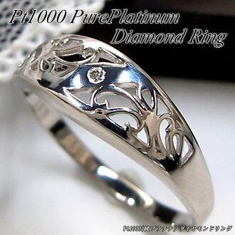 店里所有点 20 倍纯白金 (Pt1000) 钻石戒指 (约 2.3 g/d 0.01 ct / 常春藤)