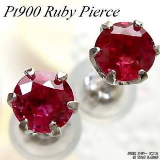 鉑 (Pt900) 紅寶石耳環 (7 1 月誕生石 / 螺柱)