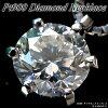 (Pt900) 白金鑽石項鍊 (超過 0.4 ct / 一個石頭和 6 釘 / 白金 / 鑽石顆粒)