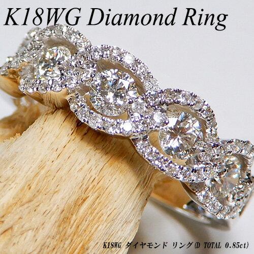 【上質ジュエリー】[スピード配]ホワイトゴールド (K18WG) ダイヤモンド リング(D Total 0.85ct/一文字/エタニティ)【新作】【ハイクラス】【宝石 ジュエリー】【プレゼント】【刻印無料】*
