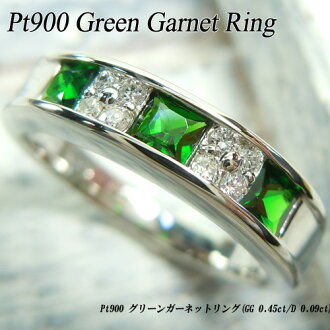 [speed 配] platinum (Pt900) green garnet ring (G 0.45ct/D 0.09ct/ ツァボライト /1 moon stone amulet for an easy delivery / rare stone / rare stone) 20p17Dec16