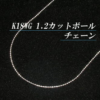 K18 White Gold 1.2 righties chain necklace (thickness 1.2 mm / length 45 cm / free slide / length different possible note / 18 gold / bullion / order / domestic / adjuster)