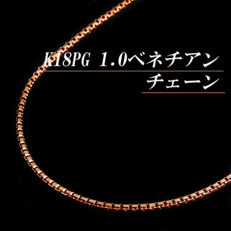 K18 pink 1.0 Venetian chain necklace (thickness 1.0 mm / length 45 cm / free slide / length different possible note 18 gold PG / bullion / order / domestic / adjuster)