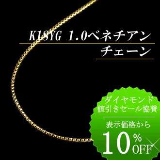 K18 Yellow Gold 1.0 Venetian chain necklace (thickness 1.0 mm / length 45 cm / free slide / length another note can be / 18 / bullion / order / domestic / adjuster))