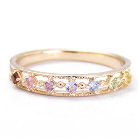 アミュレット K18 お守りジュエリー 指輪 誕生石 パワーストーン 7石 7カラー 18金