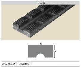 ダイアロン 通気胴縁 20本 45×15×2750mm TD-45S 樹脂
