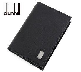 dunhill ダンヒル 19F2F47SG001R SIDE CAR サイドカー カードケース/名刺入れ 型押しカーフ ブラック ガンメタロゴ 【送料無料】