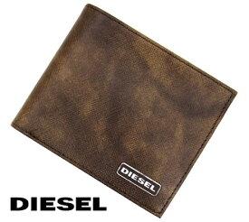 DIESEL ディーゼル X03344 P0598 T2185 HIRESH S レザー メンズ用 小銭入れ付 二つ折り財布 ブロンズブラウン【送料無料】
