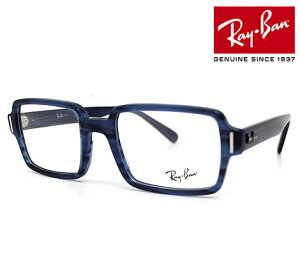 Ray Ban レイバン RX5473 8053 52 BENJI 伊達眼鏡 メガネフレーム ユニセックス メンズ レディース ブルー 正規品【送料無料】