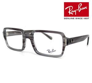 Ray Ban レイバン RX5473 8055 52 BENJI 伊達眼鏡 メガネフレーム ユニセックス メンズ レディース グレー 正規品【送料無料】