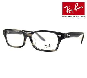 メガネフレーム RX5344D
