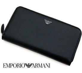 1750a704cb34 EMPORIO ARMANI エンポリオアルマーニ 型押しレザー 小銭入れ付 ラウンドファスナー長財布 ブラック YEME49