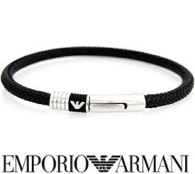 EMPORIO ARMANI エンポリオ アルマーニ EGS1624 アクセサリー ブレスレット ブラック イーグルロゴ【送料無料】