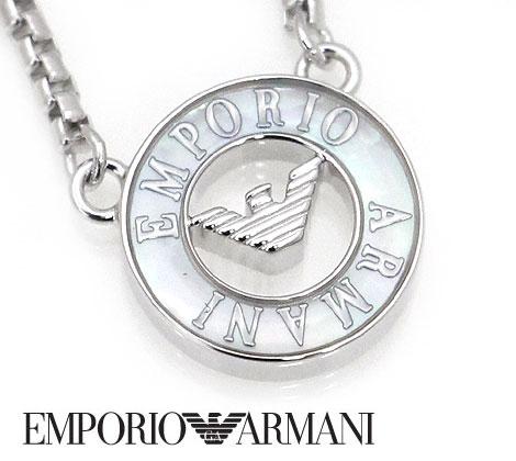 EMPORIO ARMANI エンポリオ アルマーニ アクセサリー イーグルロゴ シェル シルバー925 ネックレス/ペンダント シルバー EG3343040【送料無料】