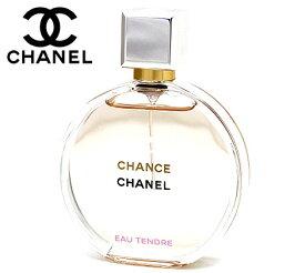 CHANEL シャネル 香水 チャンス オー タンドゥル オードゥ パルファム 50ml【送料無料】