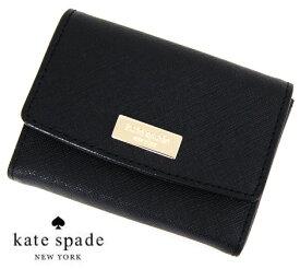 kate spade ケイトスペード large holly laurel way カードケース/名刺入れ ブラック WLRU2668 001 BLACK【送料無料】