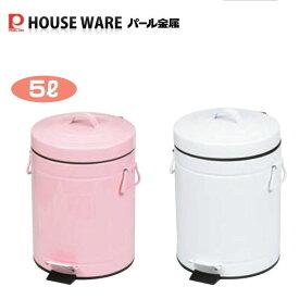 クラウス ペダルペール5L ピンク/ホワイト HB-2216/HB-2217 パール金属