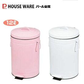 クラウス ペダルペール12L ピンク/ホワイト HB-2218/HB-2219 パール金属