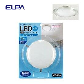 エルパ 飾り付LED小型シーリングライト 昼光色相当D/LCL-SAC1001(D)、電球色相当L/LCL-SAC1001(L) ELPA 朝日電器