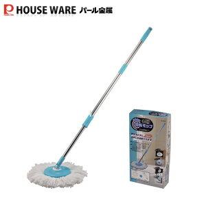 クルクル回転モップ E-3513 パール金属 くるくる水切り、水拭きモップ・床、窓のお掃除に、掃除道具