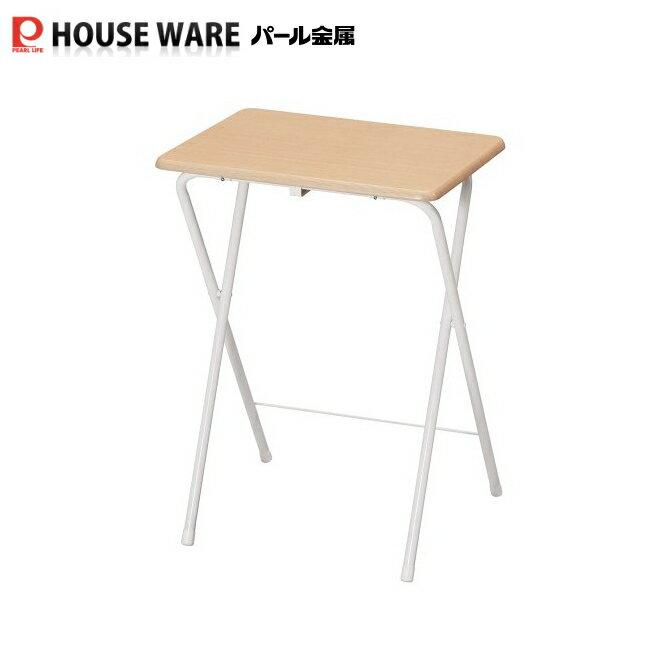 N-9486 フォールディングテーブル ハイ (ナチュラルホワイト) 折りたたみテーブル・簡易テーブル