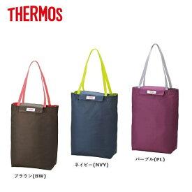 サーモス 保冷ショッピングバッグ REG-012-BW/REG-012-NVY/REG-012-PL THERMOS おしゃれな保冷バッグ/クーラーバッグ/ソフトクーラー/お買い物トートバッグ